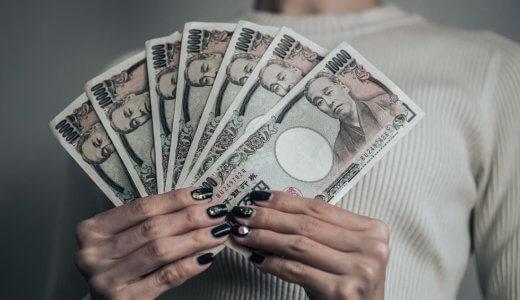 チャットレディの気になる月収|努力で収入はどれだけ上がる?